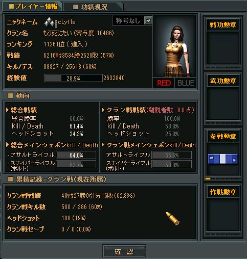ScreenShot_254.png