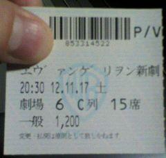 2012112323490000.jpg