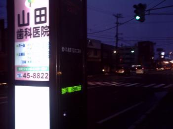 2010_12_24_06_57.jpg