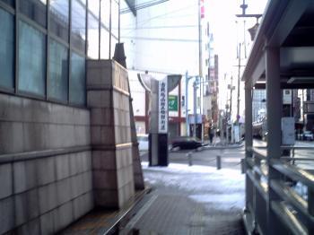 2010_12_24_07_36_12.jpg