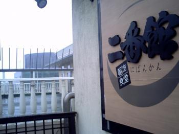 2010_12_24_08_30_28.jpg
