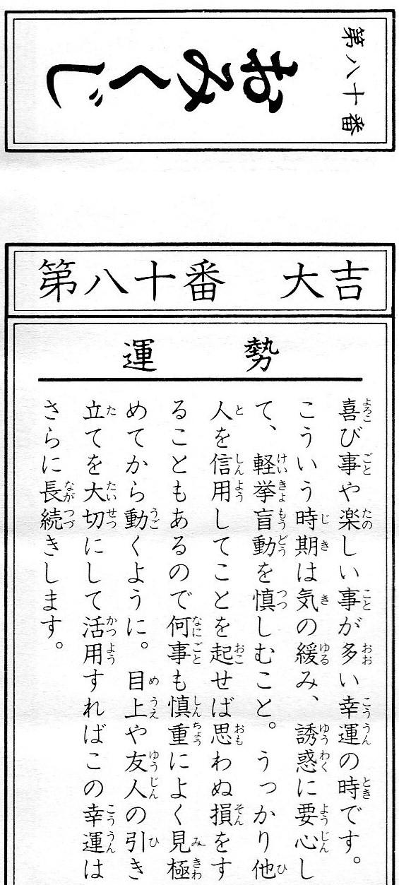 2010_12_24_10_50.jpg