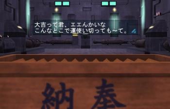 20110106_0025_44.jpg