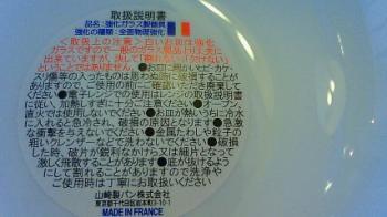 NEC_0144 (2)