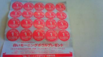 NEC_0147 (2)