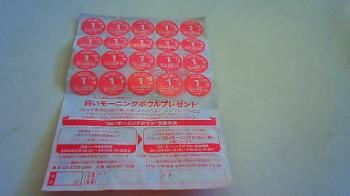 NEC_0146 (2)