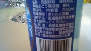 NEC_0148_20120519191838.jpg