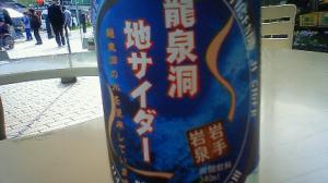 NEC_0149_20120519191839.jpg