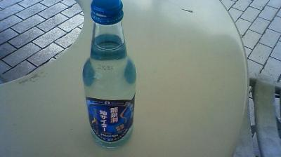 NEC_0150_20120519191841.jpg