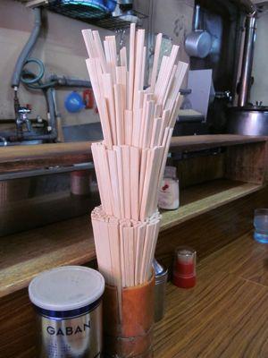 福来軒 割箸