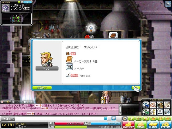 Maple101206_205803.jpg