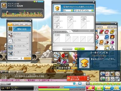Maple101207_225219.jpg