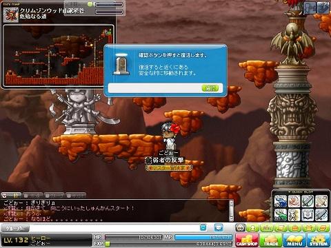Maple101211_000115.jpg