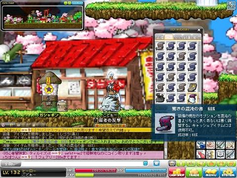 Maple101215_184328.jpg