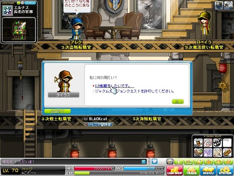 Maple110103_132318.jpg