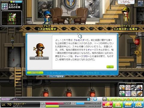Maple110103_141555.jpg