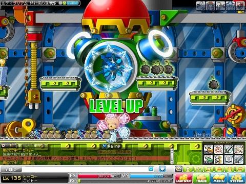 Maple110112_215208.jpg