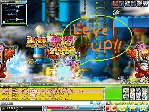 Maple110121_213136.jpg