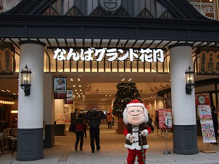 2013-12-09 大阪5