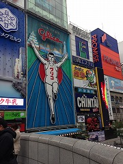 2013-12-09 大阪1