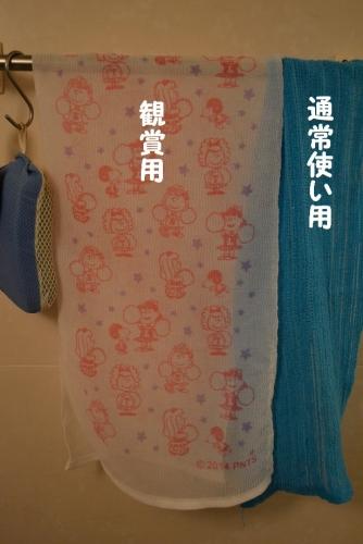 009_20141112215339ca3.jpg