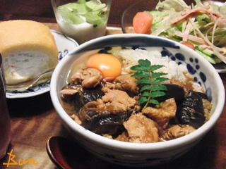 Jly20_味噌煮込み丼