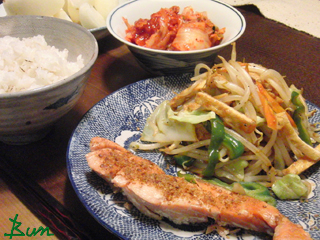 Sep14_焼き鮭