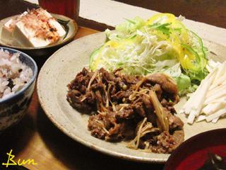 Sep15_焼き肉