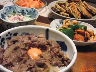 Oct22_牛丼