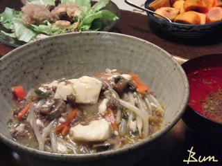 Oct26_マーボー豆腐丼