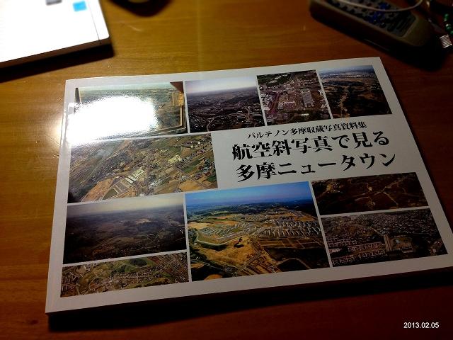 写真 (2)s-