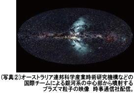 vol854-image2.jpg
