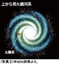 vol854-image3.jpg