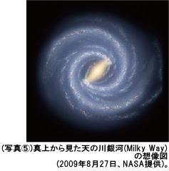 vol854-image5.jpg