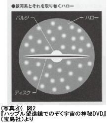 vol863-4.jpg