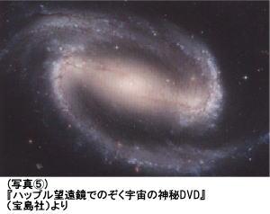 vol863-5.jpg