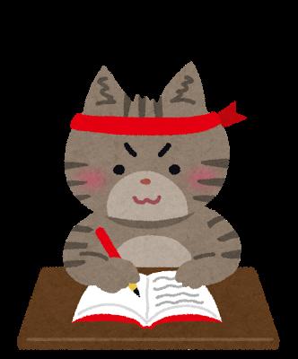 animal_study_neko.png