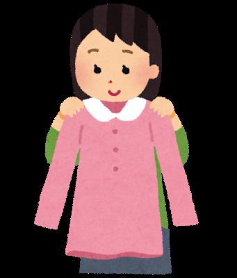 shichaku_woman.png