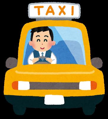 taxi_driver_untensyu.png
