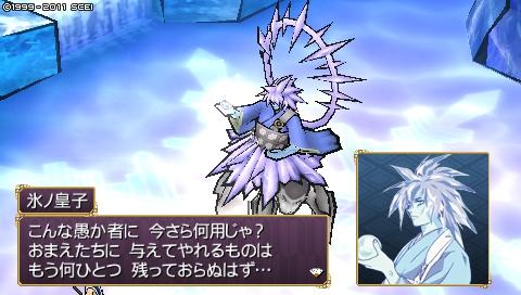 氷ノ皇子。通称天然さん。