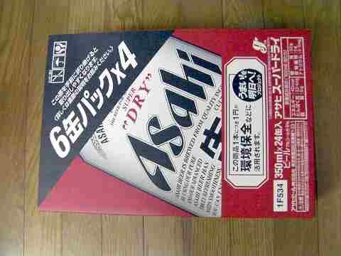 SANY0245_20101030180149.jpg
