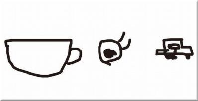 さおりん作「コーヒーメーカー」