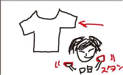 ネサソ作「シャツ」