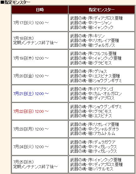siteimonnsuta-hyuou.png