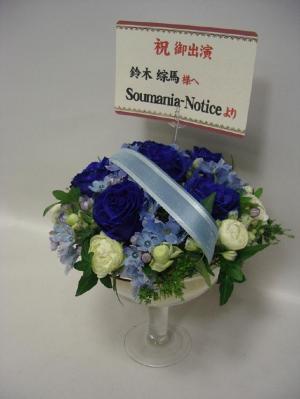 20120329myone-2s
