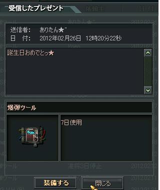 ありたんぷれ