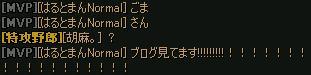 mitemasu2232.jpg