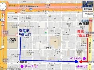 ウィング全体地図
