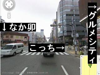 堺筋より2