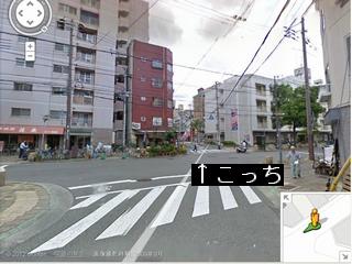 神戸駅より2